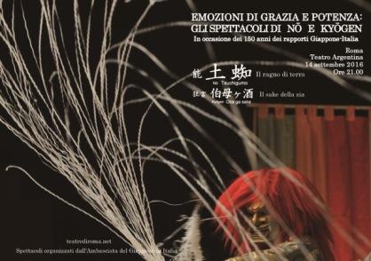 brochure-teatro-no-14-09-roma-1-2